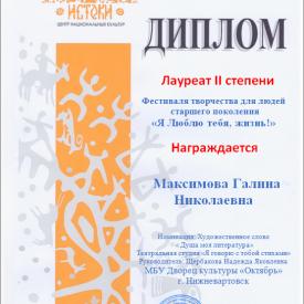 Bezymannyj8_8.png