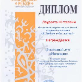 Bezymannyj9_7.png