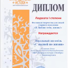 Bezymannyj_43.png