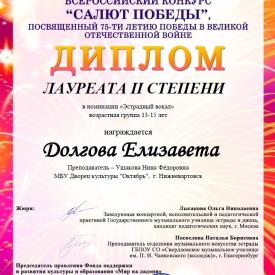 Bezymannyj_44.png