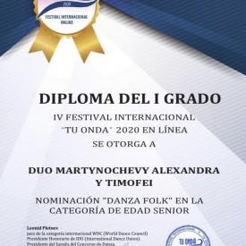 Diplom_Martynycevy.jpg