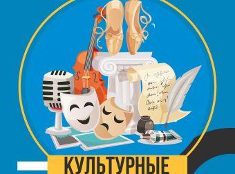 Творческий проект «Культурные истории». Гость программы - Григорьянц Елена Ивановна.