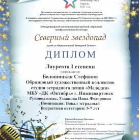 1_L_Belosickaa_S_.jpg
