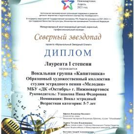 1_L_Kapitoska.jpg