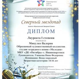 1_L_Mikulko_V_Narod_.jpg