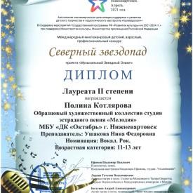 2_L_Kotlarova_P.jpg