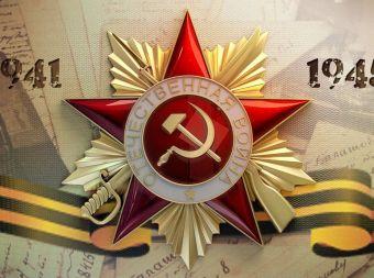 Видеопрограмма, посвящённая 80-летию со дня начала Великой Отечественной войны «Легендарное поколение»