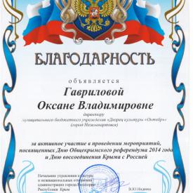 Bezymannyj2_30.png