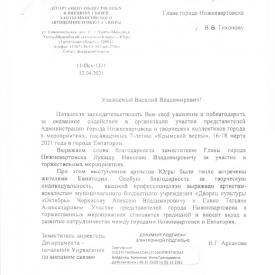 Bezymannyj7_7.png