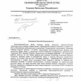 Bezymannyj_31_2.png