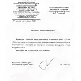 Bezymannyj_53.png