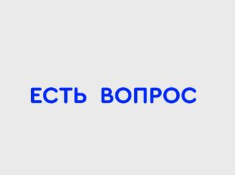 Онлайн-программа