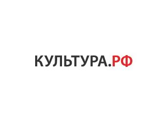Портал культурного наследия